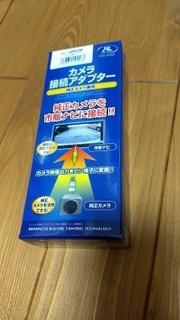 s-20201017_RCA092K_01.jpg