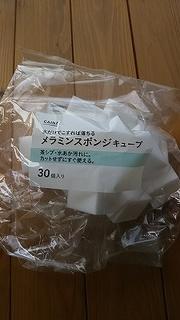 s-DSC_0081.jpg