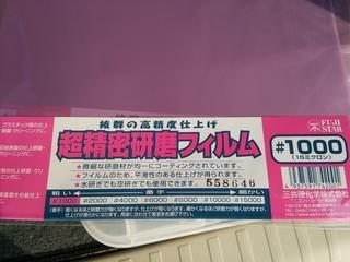 s-DSC_0565.jpg