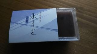s-Mizuyokan_tokachi.jpg